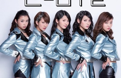 °C-ute – Love Take It All