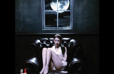 Sunmi (선미) (Feat. Wonder Girls'  YeEun) – If That Was You (그게 너라면)