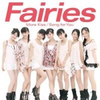 fairies_mk_sfy_cdonly