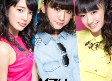 M Three (Mスリー) – Dreaming Dancing Doll (夢見るダンシングドール)