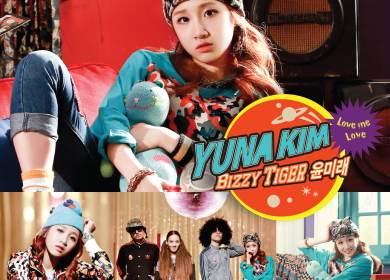 Yuna Kim (유나킴) – Without You Now (이젠 너 없이도) (Feat. MFBTY)