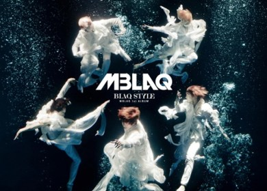 MBLAQ (엠블랙) – 버린다 (Throw Away) (CC Lyrics)
