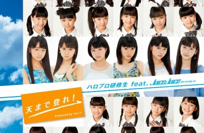 Hello! Pro Kenshuusei ft. Juice = Juice (ハロプロ研修生 feat. Juice=Juice) – Climb To The Sky! (天まで登れ!)