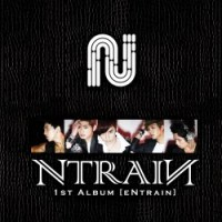 n-train_entrain