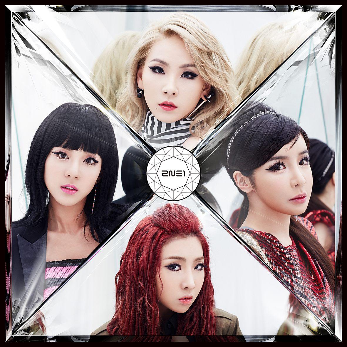 2NE1 dating 2014
