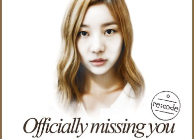 Geeks & Soyu (SISTAR) – Officially Missing You, Too