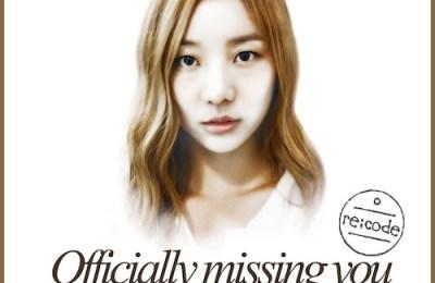 Geeks & Soyu (SISTAR) – Officially Missing You, Too