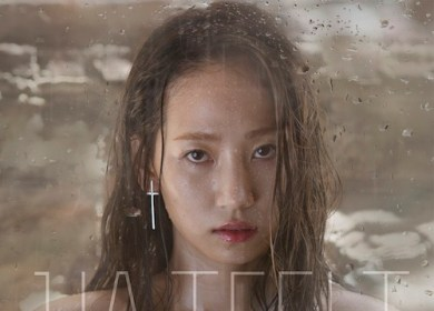 HA:TFELT/Yeeun (핫펠트/예은) – Iron Girl (Feat. Hyelim of Wonder Girls)