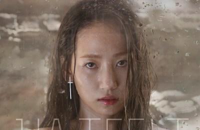 HA:TFELT/YeEun (핫펠트/예은) – Nothing Lasts Forever (다운)