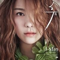 J-Min - Ho