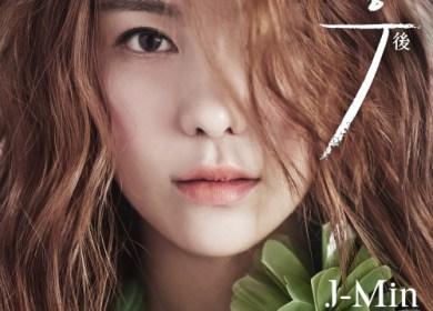 J-Min (제이민) – Hoo (후) (後)