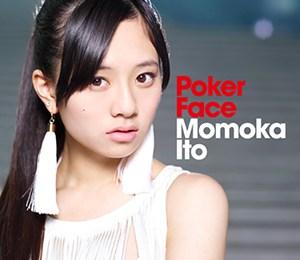 Itou Momoka (伊藤萌々香) – Look At Me