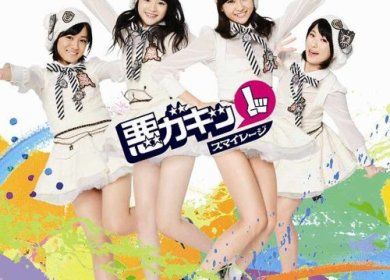 S/mileage – Let's Dance (踊ろうよ)