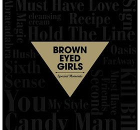 Brown Eyed Girls – Hush