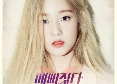 Park Boram (박보람) – Beautiful (예뻐졌다) (feat. Zico of Block B)