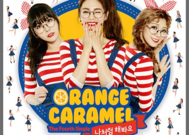 Orange Caramel – The Gangnam Avenue (강남거리)