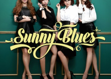 Sunny Hill (써니힐) Lyrics Index