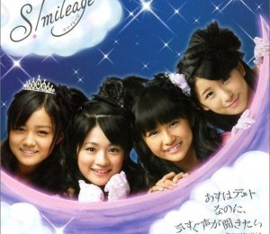 S/mileage – Though We Have A Date Tomorrow, I Wanna Hear Your Voice Now (あすはデートなのに、今すぐ声が聞きたい)