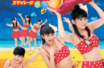 S/mileage – A Lover Is the Heart's Cheerleader (恋人は心の応援団)