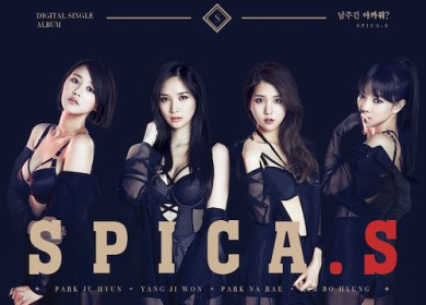 SPICA.S – Give Your Love (남주긴 아까워?)