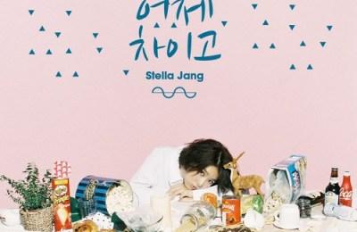 Stella Jang (스텔라장) – Dumped Yesterday (어제 차이고)