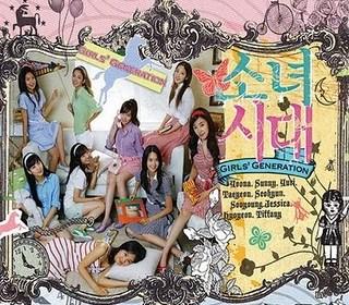 Girls' Generation (소녀시대) – Beginning