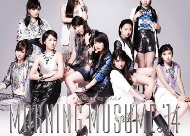 Morning Musume '14 – If We Become Adults, We Will Be Adults (大人になれば 大人になれる)