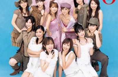 Morning Musume – Lemon-color And Milk Tea (レモン色とミルクティ)