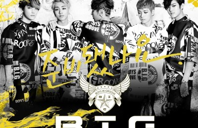 B.I.G (비아이지) Lyrics Index