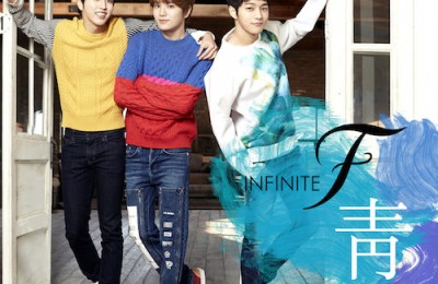 INFINITE F – Heartbeat (가슴이 뛴다)