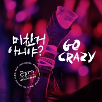2PM - GO CRAZY (Grand Edition)