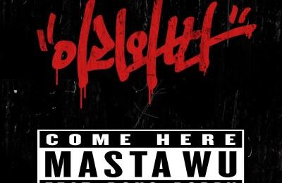 MASTA WU – COME HERE (이리와봐) (feat. Dok2, Bobby)