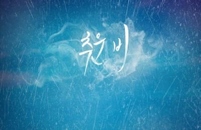 4minute –  Cold Rain (추운 비)