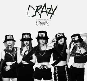 4Minute – Cut It Out (1절만 하시죠)
