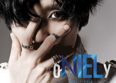 Niel (니엘) – Lovekiller (못된 여자) (feat. Dok2)