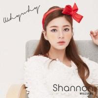 Shannon - Eighteen