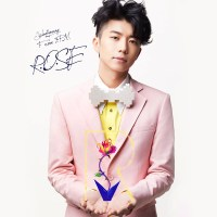 Wooyoung - R.O.S.E