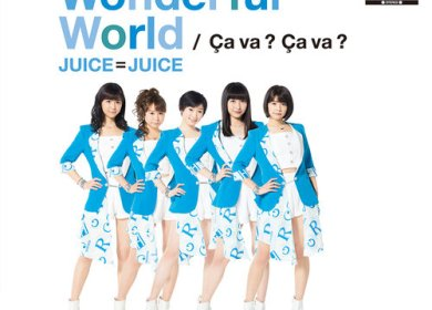 Juice=Juice – Wonderful World