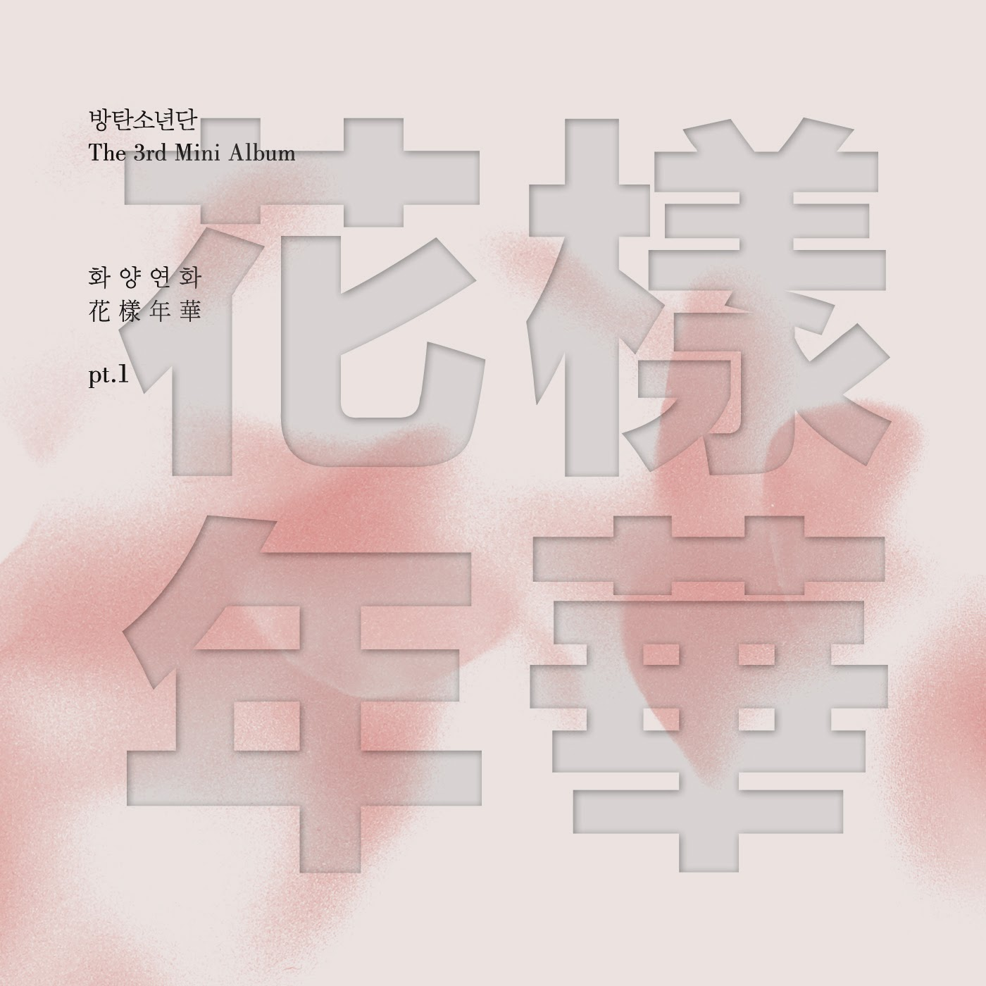 BTS (방탄소년단) - Converse High Lyrics » Color Coded Lyrics ...