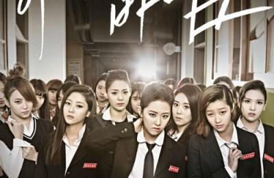 Year 7 Class 1 (칠학년일반) – White Wind (하얀바람)