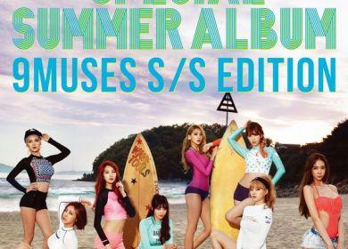 Nine Muses (나인뮤지스) – Fancy (팬시)