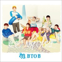 BTOB - Summer Color MY GIRL