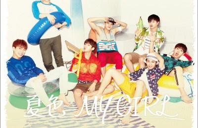 BTOB – Summer Color MY GIRL (夏色 MY GIRL)