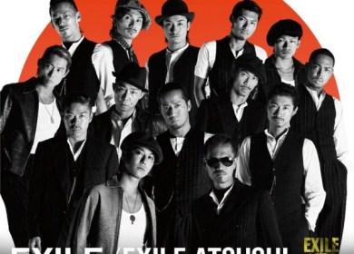 EXILE – Rising Sun (いつかきっと・・・)