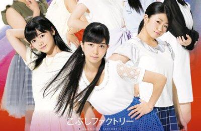 Kobushi Factory (こぶしファクトリー) – I Love Ramen, Mr. Koizumi's Song (ラーメン大好き小泉さんの唄)