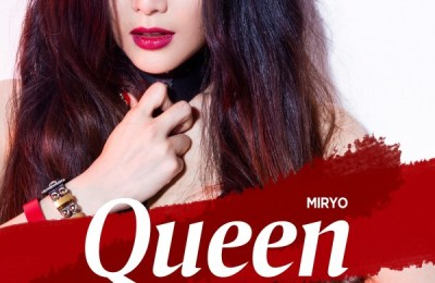 Miryo (미료) – Queen (feat. Ga In)