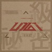 UP10TION - Top Secret