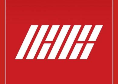 iKON – Anthem (이리오너라) (B.I & Bobby)