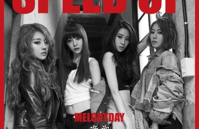 Melody Day – Hallo