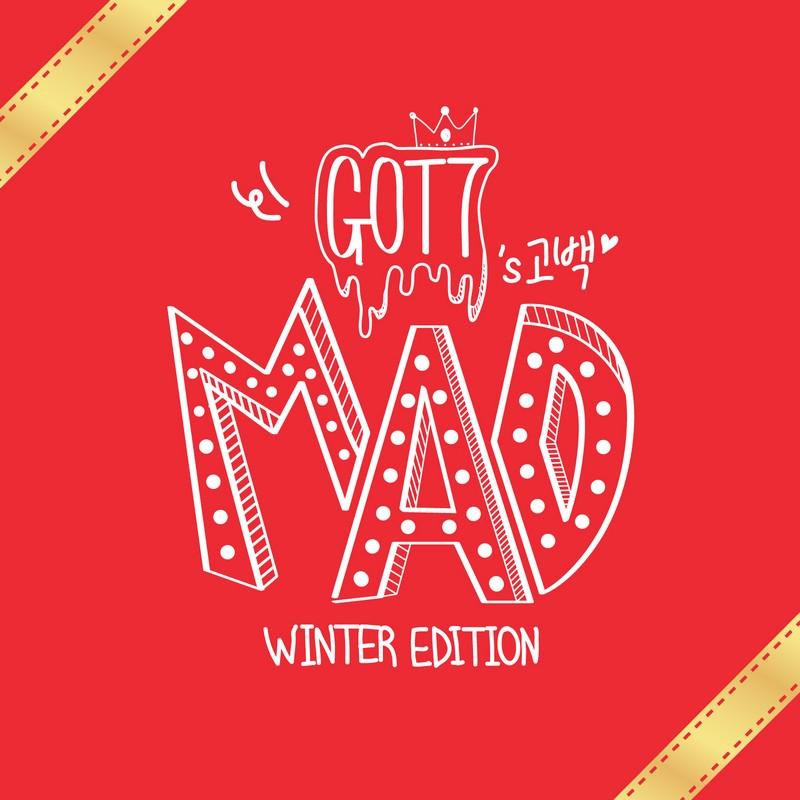 GOT7 - The Star (이 별) » Color Coded Lyrics